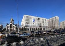 de bouw van het Ministerie van Interne Zaken van de Russische Federatie Zhitnaya St 16, Moskou, Rusland Stock Fotografie