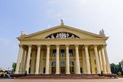 De bouw van het Paleis van Minsk van cultuur van vakbonden Stock Afbeeldingen