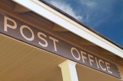 De Bouw van het postkantoor Royalty-vrije Stock Afbeeldingen