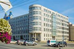 De bouw van het regionale Uitvoerende comité in Novosibirsk Royalty-vrije Stock Afbeelding