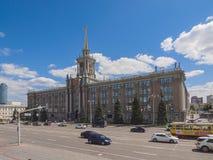 De bouw van het stadsbeleid Stad Ekaterinburg, Sver Stock Afbeelding