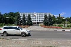 De bouw van het Stadsbeleid van Kislovodsk, Rusland Stock Afbeelding