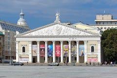 De bouw van het Theater van de Opera en van het Ballet in Voronezh Stock Afbeeldingen