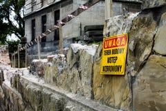 De bouw van het voorzichtigheidsterrein Stock Foto