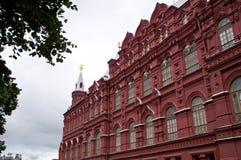 De bouw van Historisch Museum op Rood Vierkant in Moskou Stock Afbeelding