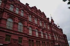 De bouw van Historisch Museum op Rood Vierkant in Moskou Stock Foto's