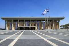 De bouw van Knesset, Jeruzalem Stock Foto's