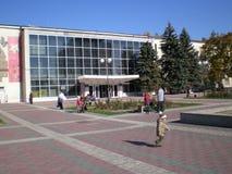De bouw van Melitopol-Paleis van Kinderen en de Jeugdcreativiteit Royalty-vrije Stock Afbeeldingen