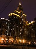 De bouw van Moskou Stock Fotografie