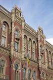 Oekraïense nationale bank. Kyev, de Oekraïne. Stock Afbeelding
