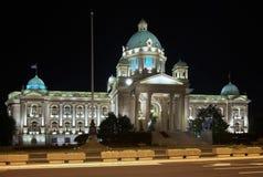 De bouw van Nationale Assemblage van Servië, Belgrado Stock Afbeelding