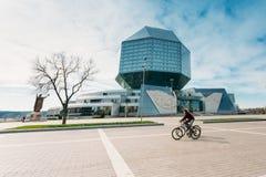 De bouw van Nationale Bibliotheek van Wit-Rusland in Minsk Royalty-vrije Stock Foto's