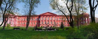 De bouw van Nationale Universiteit van Taras Shevchenko Royalty-vrije Stock Afbeeldingen