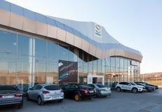 De bouw van officiële handelaar Mazda Stock Fotografie