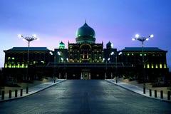 De Bouw van Putra van Perdana Royalty-vrije Stock Foto's