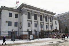 De bouw van de Russische ambassade in Kyiv royalty-vrije stock afbeeldingen