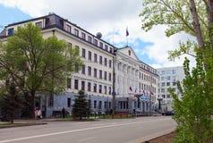 De bouw van Samara Regional Duma Royalty-vrije Stock Foto