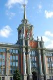 De bouw van Stadhuis in Yekaterinburg Royalty-vrije Stock Afbeeldingen
