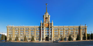 De bouw van stadsbeleid in Ekaterinburg Stock Afbeeldingen