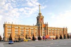 De bouw van stadsbeleid in Yekaterunburg Stock Foto's