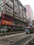 De bouw van stadscentrum royalty-vrije stock afbeelding