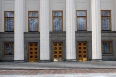 De bouw van Verkhovna Rada van de Oekraïne Stock Fotografie