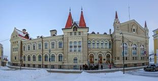 De bouw van vroegere korreluitwisseling in Rybinsk, Rusland Stock Afbeelding