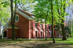 De bouw van Wintergarden, Gomel, Wit-Rusland royalty-vrije stock afbeeldingen