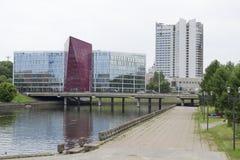 De bouw van Witrussisch potasbedrijf Stock Afbeeldingen