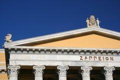 De Bovenkant van de Voorzijde van de Bouw van Zappeion Stock Foto's