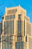 De bovenkant van een high-rise gebouw in Moskou Royalty-vrije Stock Afbeeldingen