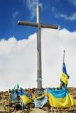 De bovenkant van Goverla-berg Stock Fotografie