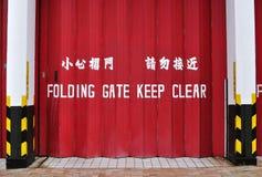 De Brandweerkazerne van Hongkong stock fotografie