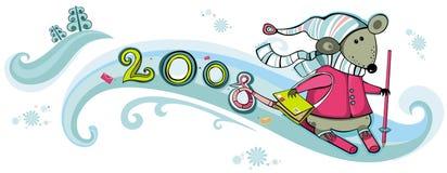 de brievenbestellerrat van 2008 met skis Stock Afbeelding