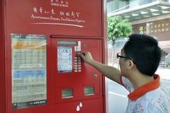 De brievenbus van Macao Stock Foto