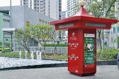 De brievenbus van Macao Stock Foto's