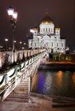 De brug door Moskou-Rivier Royalty-vrije Stock Fotografie