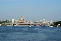 De brug over de Rivier van Moskou Royalty-vrije Stock Foto