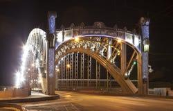 De brug van Bolsheokhtinsky St Petersburg Rusland Stock Afbeeldingen