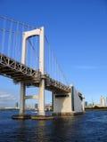 De brug van de regenboog Stock Foto