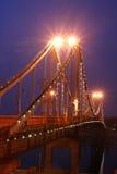 De brug van de voet kruist Dniper Kiev Stock Afbeelding