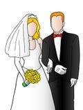 De bruidegom Stock Fotografie