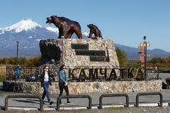De bruine beeldhouwwerksamenstelling van Kamchatka draagt familie` zij-Beer met teddybeer `, inschrijving: ` Begint hier met Rusl Stock Afbeeldingen