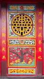 De buitenkant van de tempel royalty-vrije stock afbeelding