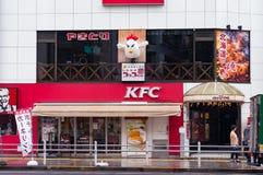 De buitenkant van het het snelle voedselrestaurant van KFC dichtbij Ueno-park Royalty-vrije Stock Afbeeldingen