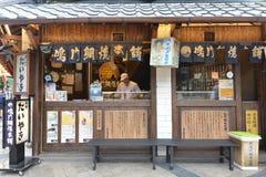 De buitenkant van Japan Kobe Street Restaurant Stock Foto