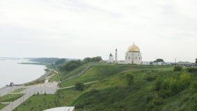 De Bulgaars, Tatarstan, Rusland, 17 juli 2017, het Museum zijn een Herdenkingsteken - de opslagplaats van gedrukt het grootst stock videobeelden