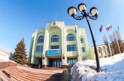 De bureaubouw van het Samara-stadsbeleid Stad governme Stock Afbeelding