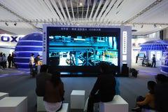 De cabine van Foxconn Stock Afbeeldingen