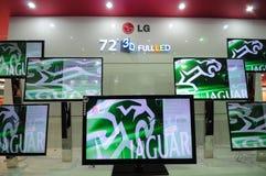 De cabine van LG Royalty-vrije Stock Foto